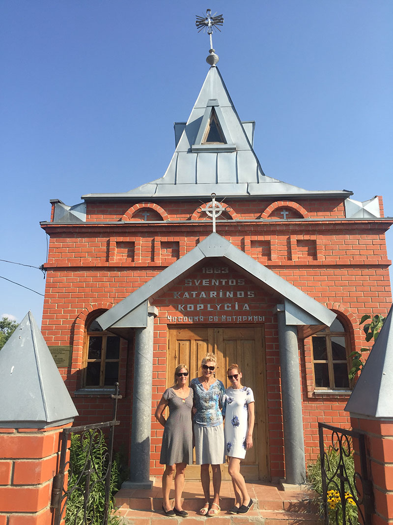 Lucy Kazickas, Jurate Kazickas and her daughter Kristina at St. Katherine's chapel. July, 2016
